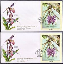 2002 Malaysia 17th World Orchid Conference, MS & Imperf MS on 2 FDC (KL Cachet)