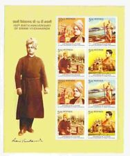 INDIA 2013 VIVEKANANDA SHEETLET SETENANT BLOCK MNH STAMPS