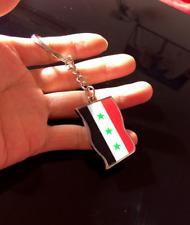 2 Iraq Keychain Flag Epoxy Key chain Souvenir Iraqi Key Chain Iraq Key Ring