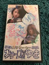 Kyoko VS Yuki VHS Japanese Horror Gore Daisuke Yamanouchi Muzane Director Rare
