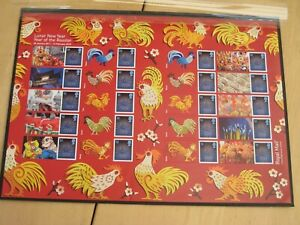 2016 Smilers Sheet  LS104 - Lunar  New Year: The Year of The Rooster - Mint