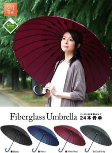 Umbrella Fiberglass 24 Ribs Aluminum shaft Teflon DuPont UV Block Japanese style