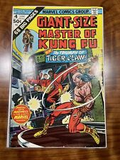 GIANT-SIZE MASTER OF KUNG-FU #4 - 1st Tiger Claw 1975 (B)