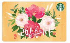 Starbucks card korea 2020 Thank You Card no charge