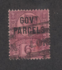 """Great Britain SG O66a used 1887 6p GOV't PARCELS ovpt, w/o Dot Under """"T"""""""