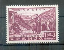 Serbien 48B ZÄHNUNG ** POSTFRISCH 12EUR (76694