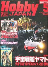 HOBBY JAPAN 491 WW2 WELBIKE_SM.82_SAAB DRAKEN_RN RIVER-CLASS_F1 JAPAN GP_GUNDAM
