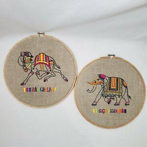 Indian Embroidered Wall Hoop Art Rangeela Camel Gajodhar Elephant Boho Decor