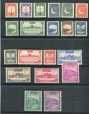 More details for pakistan 1948-57 set of 20 sg24/43 mlh