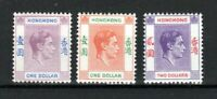 Hong Kong 1938-52 $1 x 2 colours and $2 MH