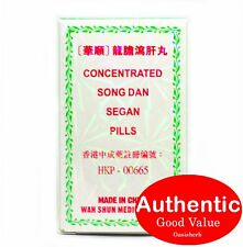 Wah Shun Song Dan Segan Pills for Liver Health – 100 pills (New!)