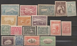 timbres Arménie