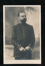 Music American Composer SOUSA Used 1905 RP PPC