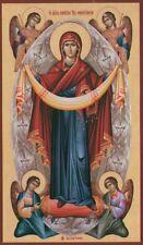 Theotokos Panagia the Holly Roof - Eastern Orthodox Byzantine icon