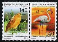2010.Kazakhstan. Join issue Kazakhstan-Azerbaijan.Birds. MNH. Stamp.Sc.632