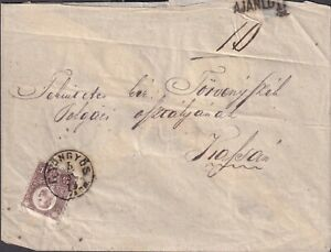 1875 HUNGARY GYÖNGYÖS REG 15Kr to KASSA SLOVAKIA