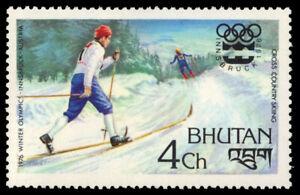 "BHUTAN 215 - Innsbruck Winter Olympics ""Nordic Skiing"" (pf62742)"