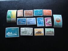 INDONESIE - 14 timbres n** (dos jauni) (A6) stamp