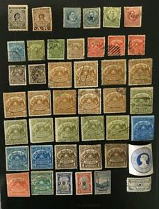 CHILE.GOOD CLASSIC LOT OF 43 TELEGRAPHS, OFFICIALS ETC. MOSTLY USED STAMPS. LOOK