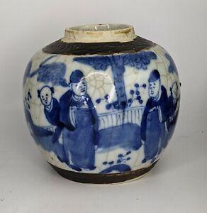Chinese Antique Porcelain Crackle glaze Blue & White Ginger Jar QING - Guan