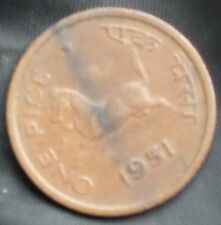 GOVERNMENT OF INDIA 1951 ONE PICE COPPER COIN