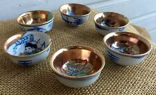 Set of 6 Vintage Chinese Tea Serving Cups - Hand Painted Gold Trim & Interior