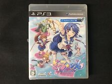 GalGun (Sony PlayStation 3, 2012) Japanese New Sealed CD Rattles Inside Case