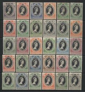 British Commonwealth 1953 QEII Coronation 30 Stamps Mounted Mint