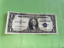 1935 STAR NOTE ($1) ONE DOLLAR SILVER CERTIFICATE-Misprint!