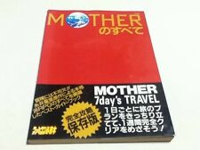 All about EarthBound MOTHER no Subete Best Guide Book / NES