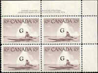 Canada Mint NH VF PL 4 Block Scott #O39 1953-55 10c G Official Stamps