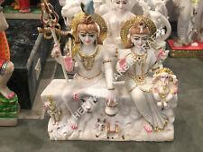 """24"""" Marble Shiv Parivar Unique Sculpture Hand Painted Arts Showpiece Decor E424"""