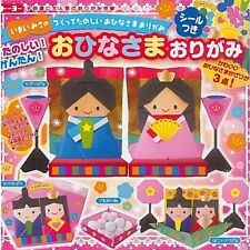 Japanese Origami Paper Hina Matsuri Doll & Accessories Craft Kit w/ Instructions
