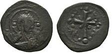 Ancient Byzantine 1078-1081 Nicephorus Follis Christ Latin Cross #2