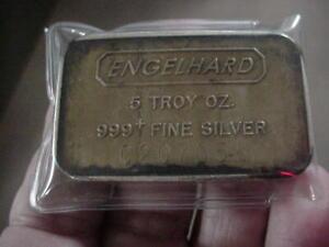 VINTAGE TONED ENGELHARD 5 TROY OUNCE OZ 999+ SILVER BAR C207055 FREE SHIP IN USA