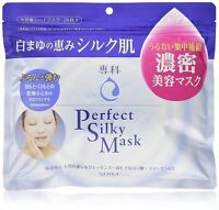 SHISEIDO Senka Perfect Silky Mask 28 sheets Moisture Hyaluronic Acid Collagen
