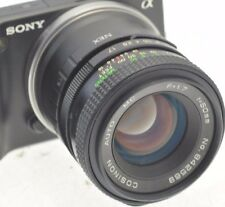 SONY E MOUNT ADAPTED 50mm F1.7 PRIME LENS FOR NEX3,5,6,7 A5000,A6000,A6300,A650