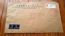 """RARE CHINA AIRMAIL REGISTERED COVER WITH UNIQUE """"RED"""" TAX PERCUE CANCEL TO PAKIS"""