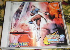 CAPCOM VS SNK 2 MILLIONAIRE FIGHTING 2001 DREAMCAST