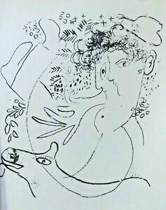 Marc Chagall 1887 - 1985 - Lovers