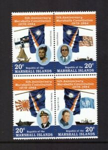 Marshall Islands 1984 Ships/Flags set MNH mint stamps