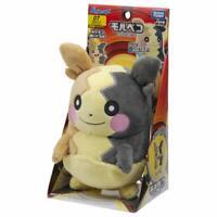 TAKARA TOMY Pocket Monster Pokemon Plush doll 07 Morpeko JAPAN OFFICIAL IMPORT