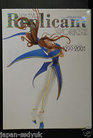 JAPAN Garage kit character figure Replicant Works 2 Photobook