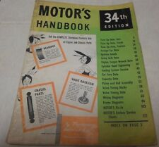 Motor's Handbook 34th Edition 1957 Manual Good+ Condition