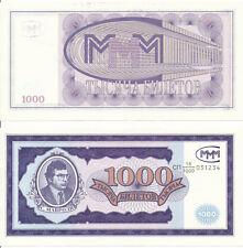 Russland / RUSSIA / MMM Bank Mavrodi - 1000 Biletov 1. Auflage aUNC - Serie СП