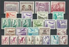 Chile 1950-62 Airmail Jet plane good perf variety MH MLH