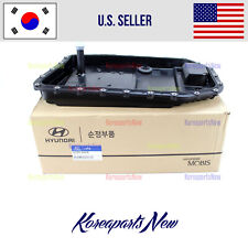 Transmission Oil Pan 4528049600 ⭐GENUINE⭐ fits Hyundai Genesis Coupe 2009-2011