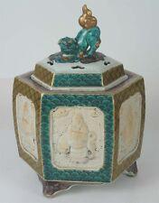 19C Japanese Porcelain Kutani Imari Yoshidaya Kiln Koro