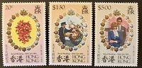 Hong Kong. The Royal Wedding 1981 Charles & Diana Stamp Set SG399/01. MNH (RS14)