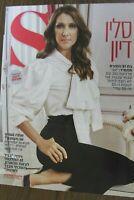 Celine Dion COVER ULTRA Rare Israeli Magazine 2019